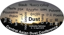 Central Asian DUst Conference (CADUC) 8–12 April 2019, Dushanbe, Tajikistan
